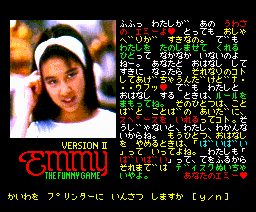 Version 2 - Emmy - The Funny Game (1985, MSX2, Kogado Studio)