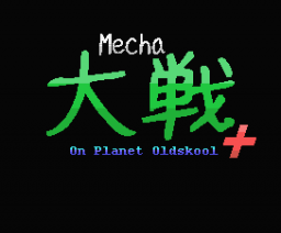 Mecha Taisen On Planet Oldskool Plus (2010, MSX, DamageX)