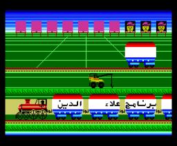 Aladdin (1986, MSX, Barq)