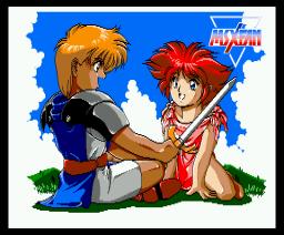 MSX Fan 07 (1992, MSX2, Tokuma Shoten Intermedia)