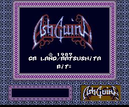 AshGuine (1987, MSX2, Bit²)
