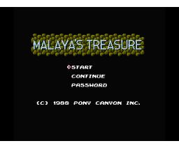 Malaya No Hihou (1989, MSX2, Pony Canyon)