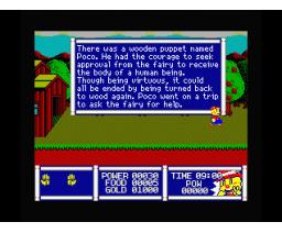 Woody Poco (1987, MSX2, dB-SOFT)