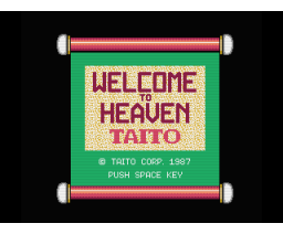 Welcome to Heaven (1987, MSX2, TAITO)