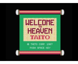 Welcome to Heaven (1987, MSX2, TAITO)