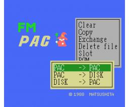 FM Pana Amusement Cartridge (1988, MSX, Matsushita Electric Industrial)