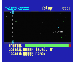 Tempo Typen (1986, MSX2, Radarsoft)