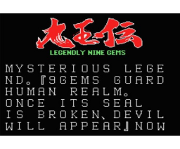 Legendly Nine Gems (1987, MSX2, Tecno Soft)